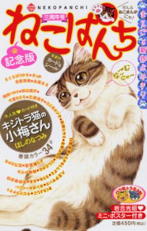 Magazine_1250556041