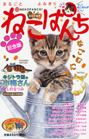 Magazine_1217309709